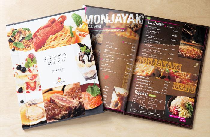 mẫu menu quán cà phê