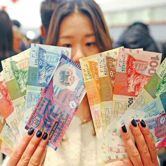 Đơn vị tiền Hồng Kông